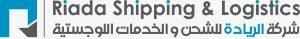 Riada Shipping Logistics Logo