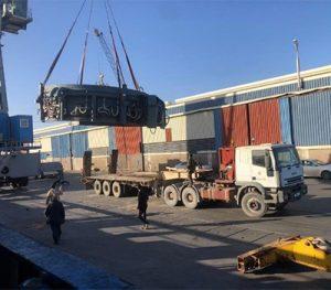 Riada Shipping Case