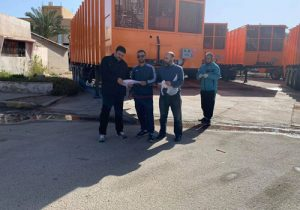 Riada Shipping - Garbage